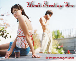 Hindi Break up SMS